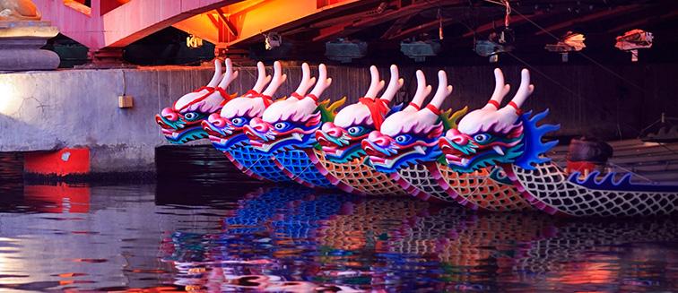 Festival del Barco del dragón