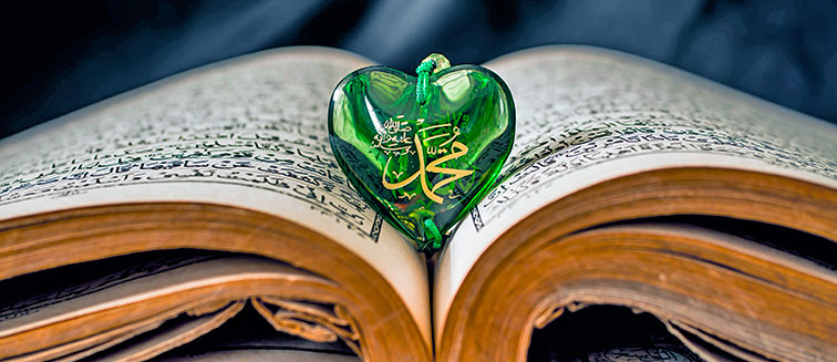 Día del nacimiento del profeta Mahoma
