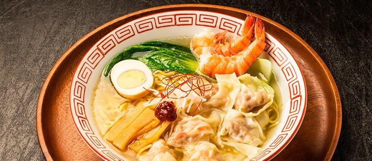 Sopa de Won Ton
