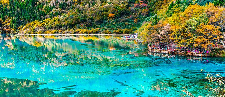 Parque Nacional de Jiuzhàigou